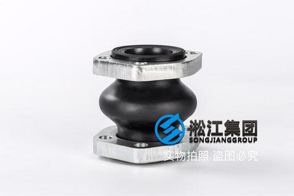 DN50NG型橡胶软接头,过液压油选丁晴橡胶