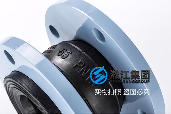 大连询价过普通介质DN65法兰橡胶软接头