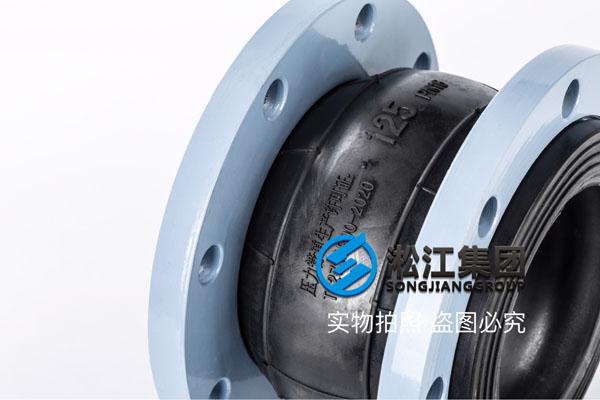 烟台询价DN125橡胶软连接,电厂脱硫项目过石灰石浆液,推荐EPDM橡胶