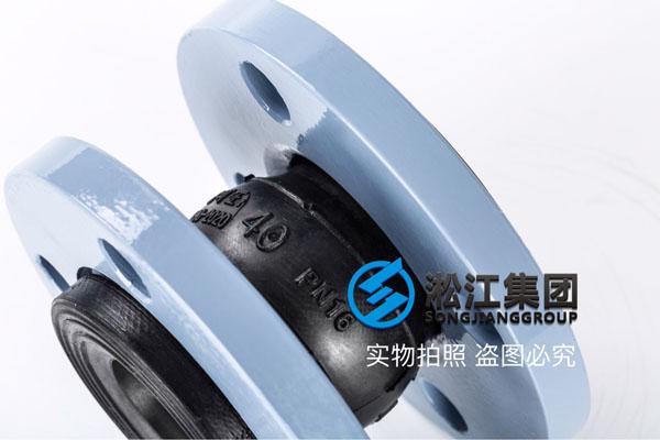 大连订购DN32橡胶软接头100个,备货充足