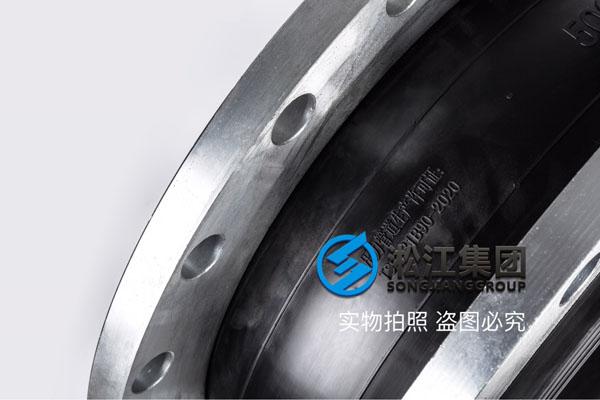 张家口询价再生水厂配套DN800/DN1000  压力1.0MPa可曲挠橡胶接头