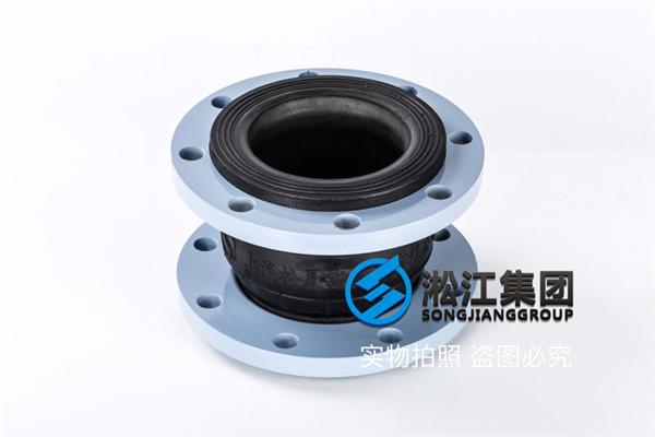 上海液压机上使用高度180的6寸耐油耐高温橡胶软接头有吗