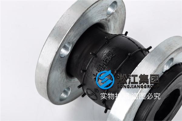 大连走10号航空液压油DN40 pn3.0橡胶避震喉,用NBR橡胶