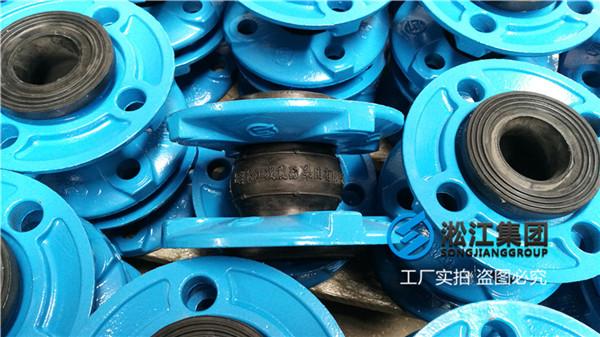 盐城KXT-DN50橡胶软接头,材质可选