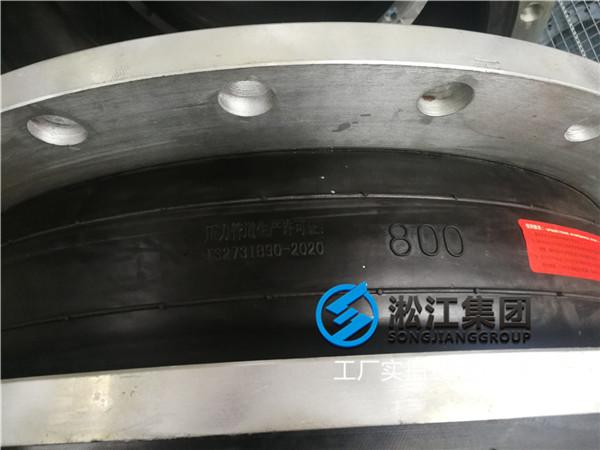 常州10kg DN800软接头有没有现货