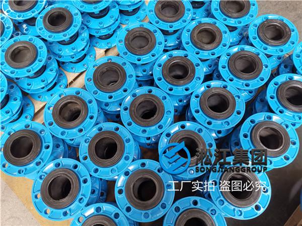 姜堰DN80三元乙丙橡胶软接头,耐高温耐酸碱