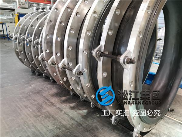 石家庄DN600 16公斤不锈钢橡胶接头多少钱