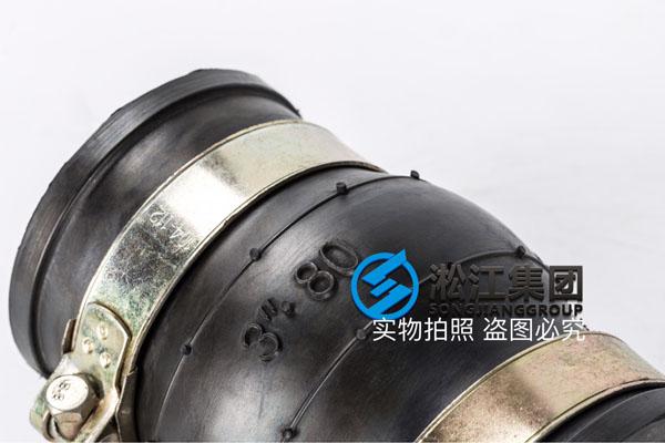 营口订购风机进风口使用DN50耐负压卡箍橡胶接头