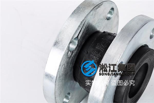 常州DN80*1.6/DN50*2.5不锈钢化工部软接头采购