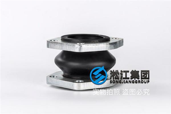 天津液压系统使用SDKSS90  SAE法兰软接头,用NBR橡胶