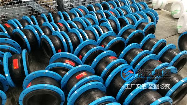 萍乡市单球橡胶挠性接管,上次买过