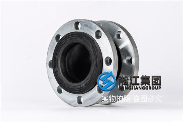 DN125三元乙丙橡胶软接头,介质75度以下温水