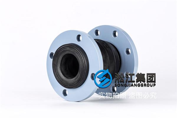 DN80*50耐油同心异径橡胶接头,介质液压油