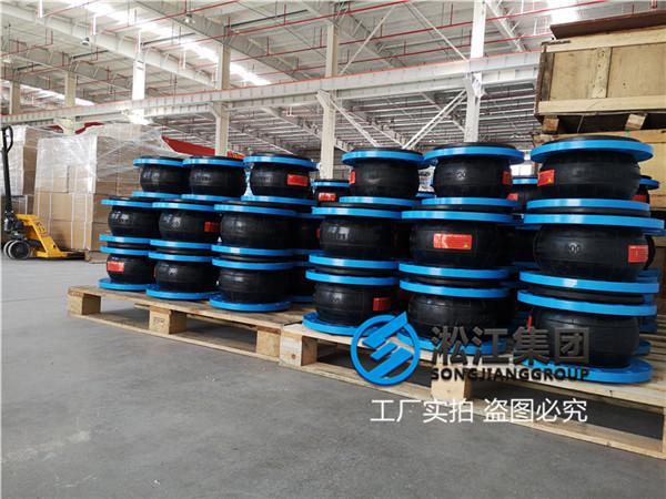 黄南200的橡胶伸缩节,请问是上海淞江品牌吗