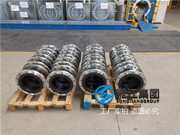 泰安国标过水橡胶接头口径DN300,天然橡胶