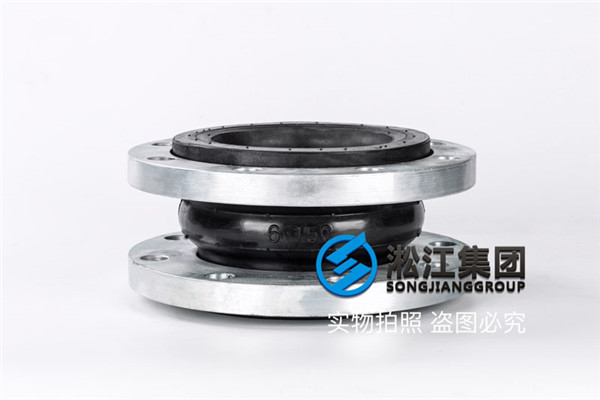 超滤进水罐V-2002用DN150等径软连接,介质硫酸/硫酸钠溶液
