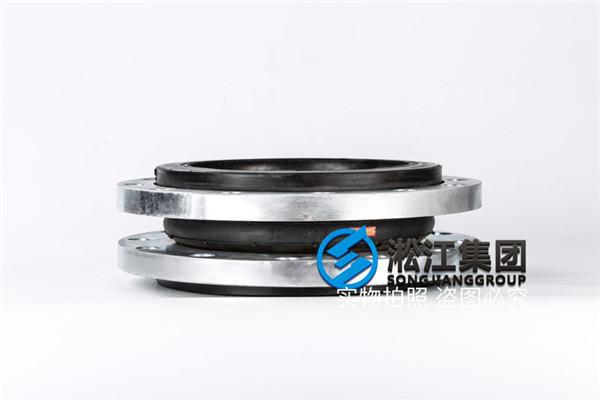 液压设备配套用DN250耐油橡胶避震喉