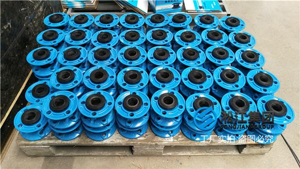 DN50橡胶软接头,材质三元乙丙橡胶介质脱盐水