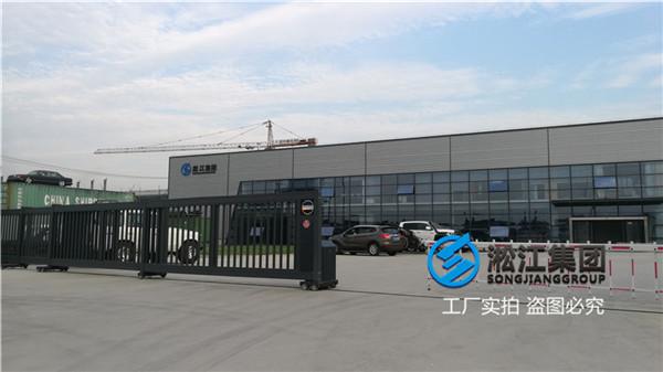 电厂脱硫循环泵出口DN1400橡胶膨胀节