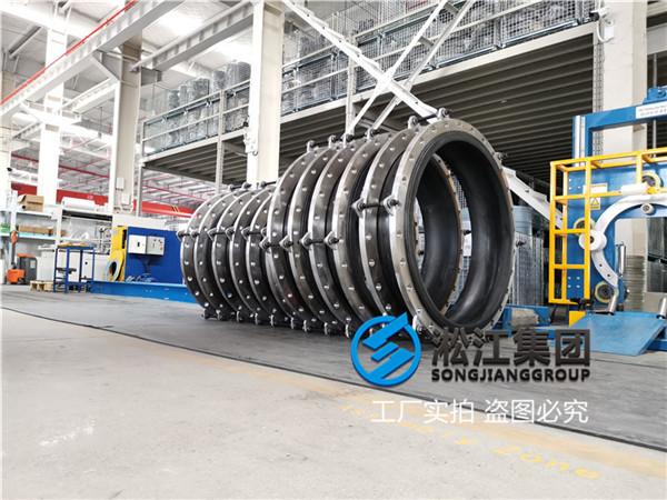 电厂脱硫系统安装DN700三元乙丙橡胶膨胀节(补偿器)
