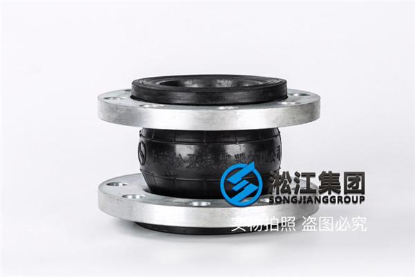 DN125/DN150可曲挠橡胶接头,介质弱酸碱液