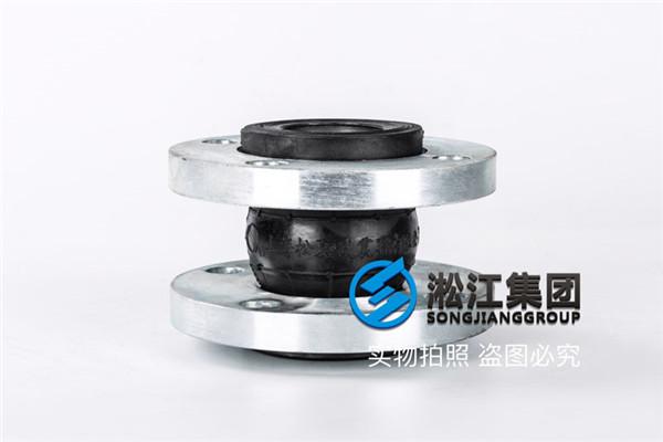 水泵上用DN50不锈钢法兰橡胶减震器,介质自来水