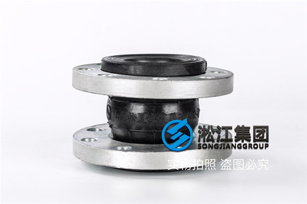 DN65氟胶软接头,法兰材质304不锈钢