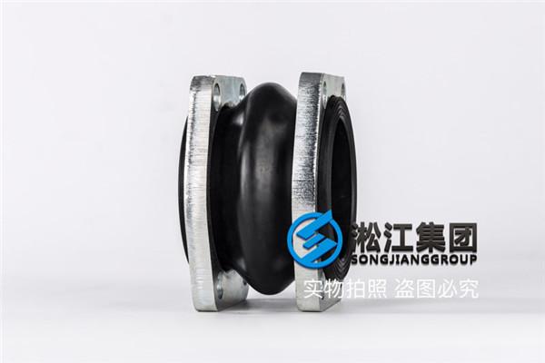 泵出口K16S-100耐液压油减震喉