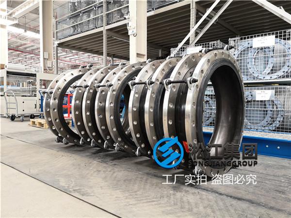 水泵进出口用DN700橡胶软接头,介质常温水