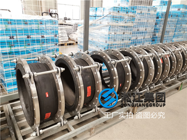 水泵连接用可曲挠橡胶接头,介质乙二醇