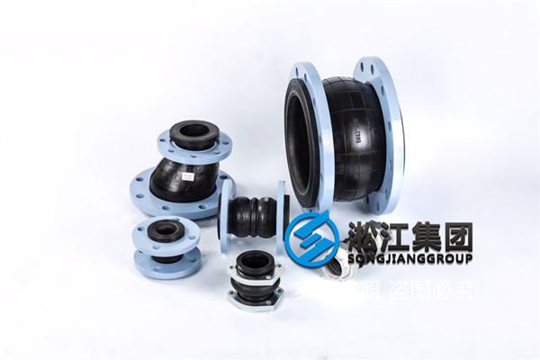 KXT型耐油国标橡胶接头口径DN40/DN50/DN65/DN100,介质液压油
