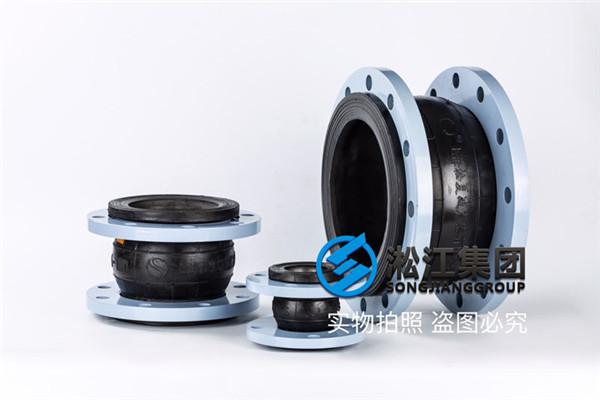 冷热水系统橡胶软接头,口径DN40-DN100