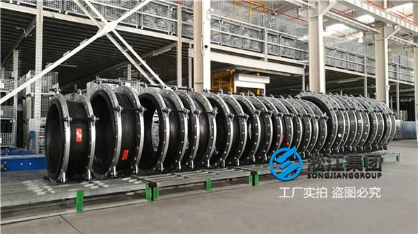 泵房蒸汽管道改采暖管道用DN600橡胶软接头