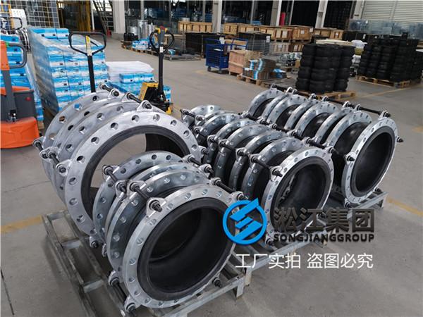 工艺循环泵用DN350橡胶软接头