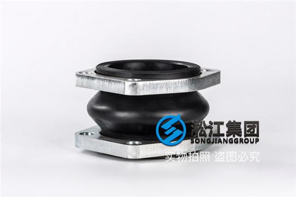 矿用设备挖掘机用K16S-100橡胶接头,介质是液压油