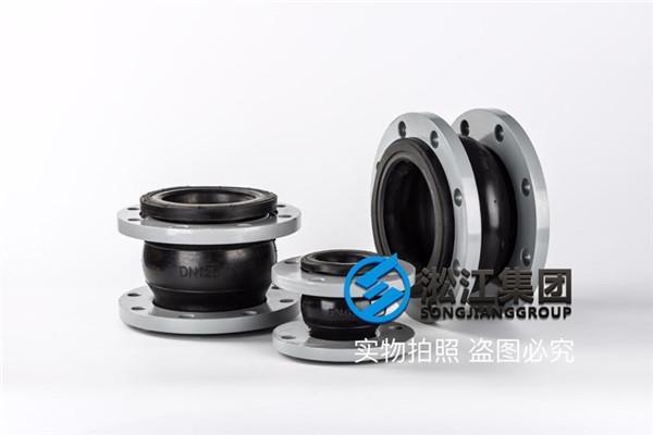 泵房安装DN300同心同径橡胶接头