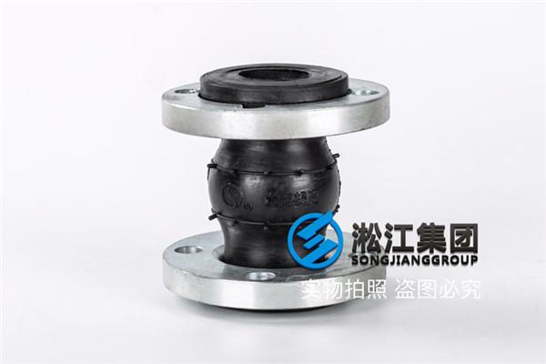液压设备配套用KXT-I-DN40橡胶软接头