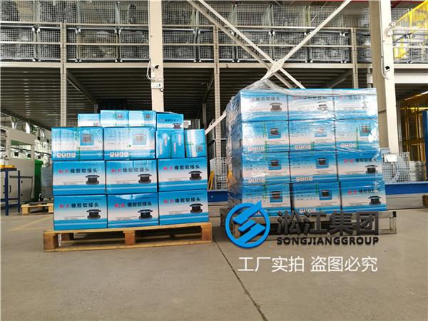 水泵安装DN100/DN200天然橡胶软接头