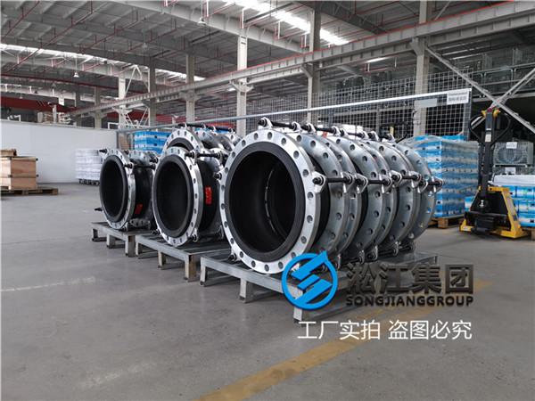 水泵进出处装DN400淞江橡胶接头
