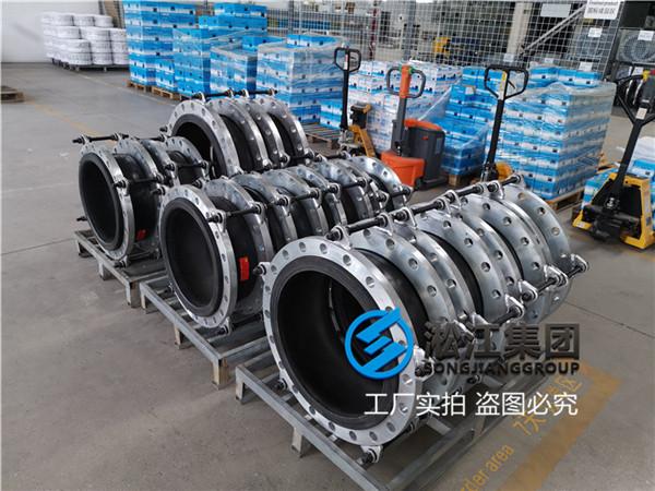 排污泵用DN450 EPDM橡胶接头