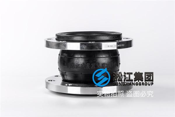 石油设备用304法兰耐油橡胶接头