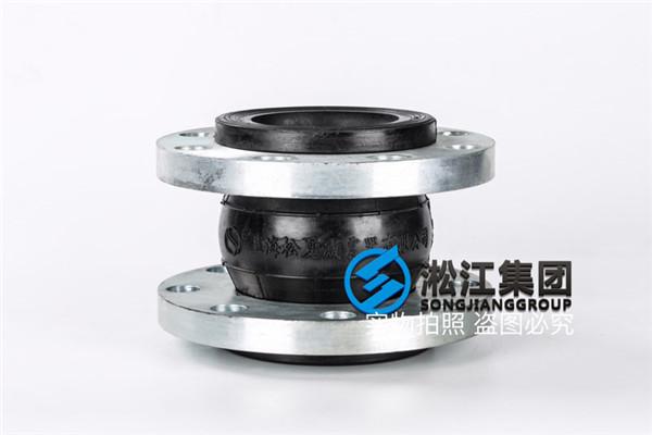 DN100橡胶接头连接排污泵出口