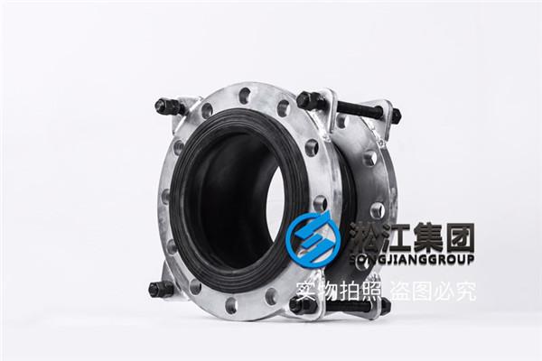 水泵进出口安装DN200橡胶接头
