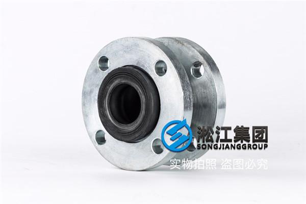 过液压油用KXT-50-1.6可曲挠橡胶接头