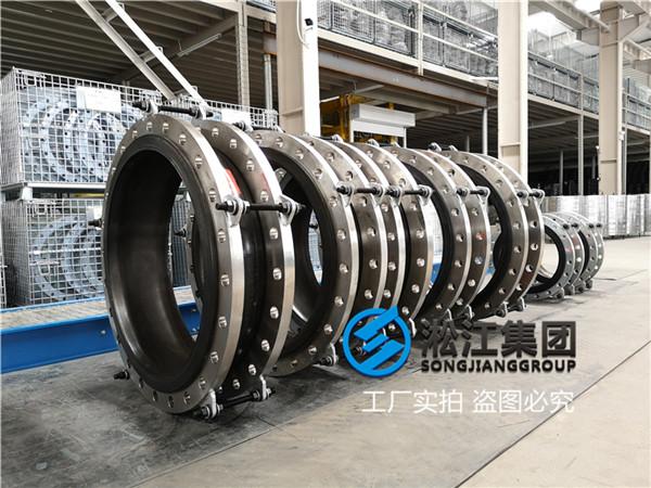 过雨水用DN600/DN800可曲挠橡胶接头