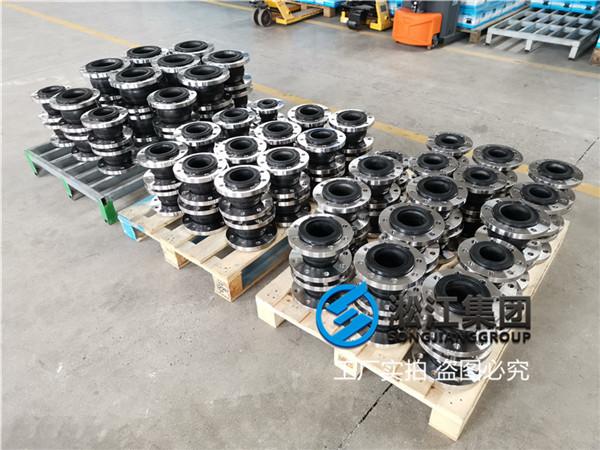 天津水上乐园水循环系统用橡胶软接头