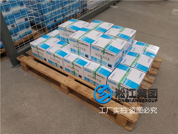 水处理设备用DN65/DN80可曲挠橡胶接头