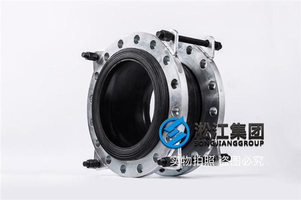 空调机房安装DN300/DN350橡胶柔性接头