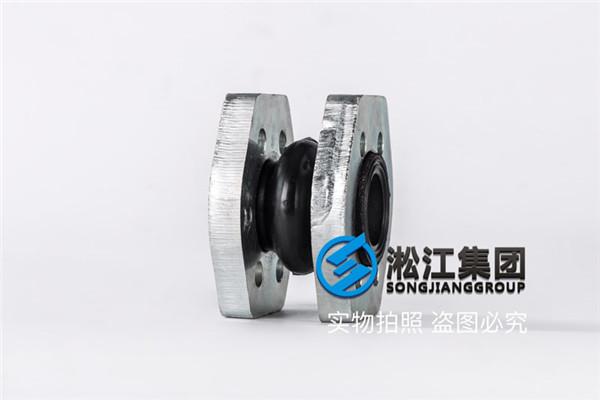 掘锚机液压泵用NG25橡胶软接头