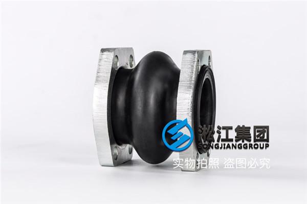 掘进机油压泵K16S-63 NG耐油避震喉